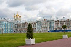 Catherine Palace Stock Photos