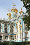 Catherine Palace Stock Images