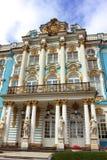 Catherine Palace Royalty Free Stock Photos
