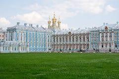 Catherine Palace Stock Photo