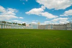 Catherine Palace Stock Foto