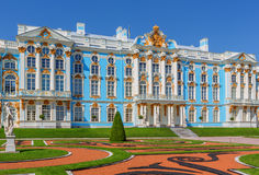 The Catherine Palace at the Catherine Park (Pushkin) in summer d Stock Photography