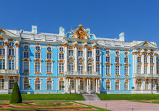 The Catherine Palace at the Catherine Park (Pushkin) in summer d Royalty Free Stock Image