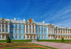 The Catherine Palace at the Catherine Park (Pushkin) in summer d Stock Images