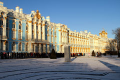 Catherine Palace, Church of the ascension of Christ in Tsarskoye Royalty Free Stock Image