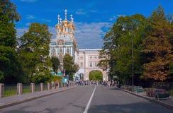 Catherine Palace e o Lyceum de Tsarskoe Selo Fotos de Stock