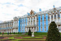 Catherine Palace es un palacio rococó situado en la ciudad de T Foto de archivo libre de regalías