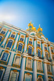 Catherine Palace Exterior Royalty Free Stock Images