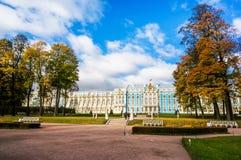 Catherine Palace Exterior im Herbst Stockbilder