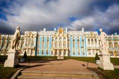 Catherine Palace Exterior im Herbst Lizenzfreies Stockbild