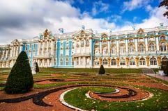 Catherine Palace Exterior im Herbst Stockbild