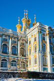 Catherine Palace Royalty Free Stock Photography