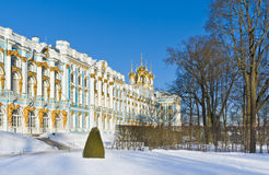 The Catherine Palace. The Great Palace of Tsarskoye Selo (the Catherine Palace). Pushkin near St. Petersburg, Russia stock photography