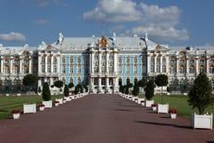 Catherine Palace i staden av Tsarskoye Selo Arkivbild