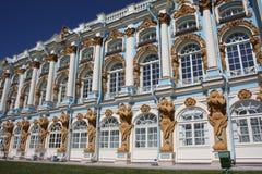 Catherine Palace i Tsarskoye Selo Arkivfoto