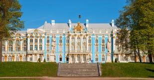 Catherine Palace i Tsarskoye Selo (Pushkin) Arkivfoto
