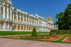 Catherine Palace på Catherine Park (Pushkin) Arkivfoton