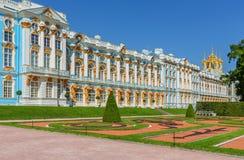 Catherine Palace på Catherine Park (Pushkin) i sommar D Royaltyfria Bilder