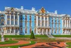 Catherine Palace på Catherine Park (Pushkin) i sommar D Arkivbild