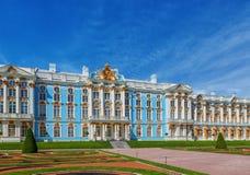 Catherine Palace på Catherine Park (Pushkin) i sommar D Arkivbilder