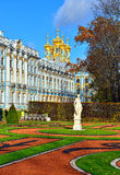 Catherine palace and park in Pushkin. Stock Photo