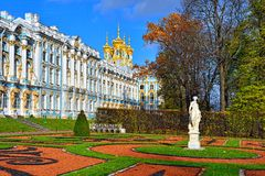Catherine palace and park in Pushkin. Royalty Free Stock Photos