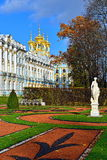 Catherine palace and park in Pushkin. Stock Photography
