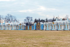 Catherine Palace Stock Photos