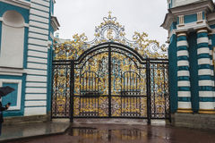 Catherine palace portal Stock Photo