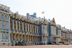 The Catherine Palace in Pushkin (Leningrad region) in Pushkin, R Stock Photos