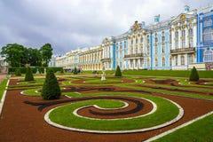 Catherine Palace in Pushkin, Russia Stock Image
