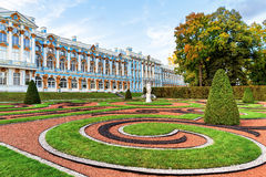 Catherine Palace in Pushkin, Russia Stock Photography