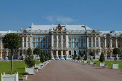 The Catherine Palace in Pushkin, Russia Stock Photography