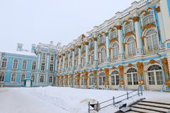 The Catherine Palace. Rococo palace located in the town of Tsarskoye Selo. Pushkin Stock Image