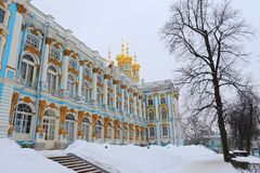 The Catherine Palace. Rococo palace located in the town of Tsarskoye Selo. Pushkin Royalty Free Stock Photography
