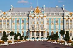 Catherine Palace, Rusland Stock Foto's