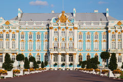 The Catherine Palace, Russia Stock Photos
