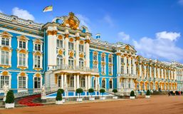 The Catherine Palace, Russia Stock Photography