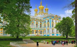 The Catherine Palace, Russia Royalty Free Stock Image