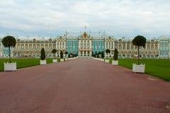 The Catherine Palace. Russia, Tsarskoye Selo, The Catherine Park. The Catherine palace and The Palace Chapel (Church of the Resurrection) in Pushkin (Tsarskoye Stock Photos