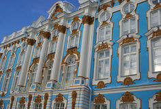The Catherine Palace. Russia, Tsarskoye Selo, The Catherine Park. Stock Images