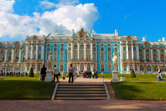 The Catherine Palace. Russia, Tsarskoye Selo, The Catherine Park. Stock Photography