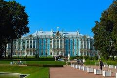 The Catherine Palace. Russia, Tsarskoye Selo, The Catherine Park. The Catherine palace in Pushkin (Tsarskoye Selo) near St.Petersburg Royalty Free Stock Photos