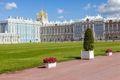 Catherine Palace - sommaruppehållet av de ryska tsarna Ts Arkivbild