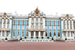 Catherine Palace, St. Petersburg. Main entrance Catherine Palace, Pushkin near St. Petersburg, Russia Royalty Free Stock Images