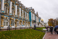 Catherine palace in St. Petersburg Royalty Free Stock Image