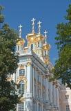 Catherine Palace, Stad Tsarskoye Selo, Rusland Royalty-vrije Stock Fotografie