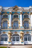 The Catherine Palace Royalty Free Stock Photo