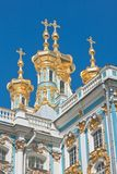 The Catherine Palace, Town Tsarskoye Selo, Russia Stock Photography