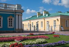 The Catherine Palace, Town Tsarskoye Selo, Russia Stock Photos